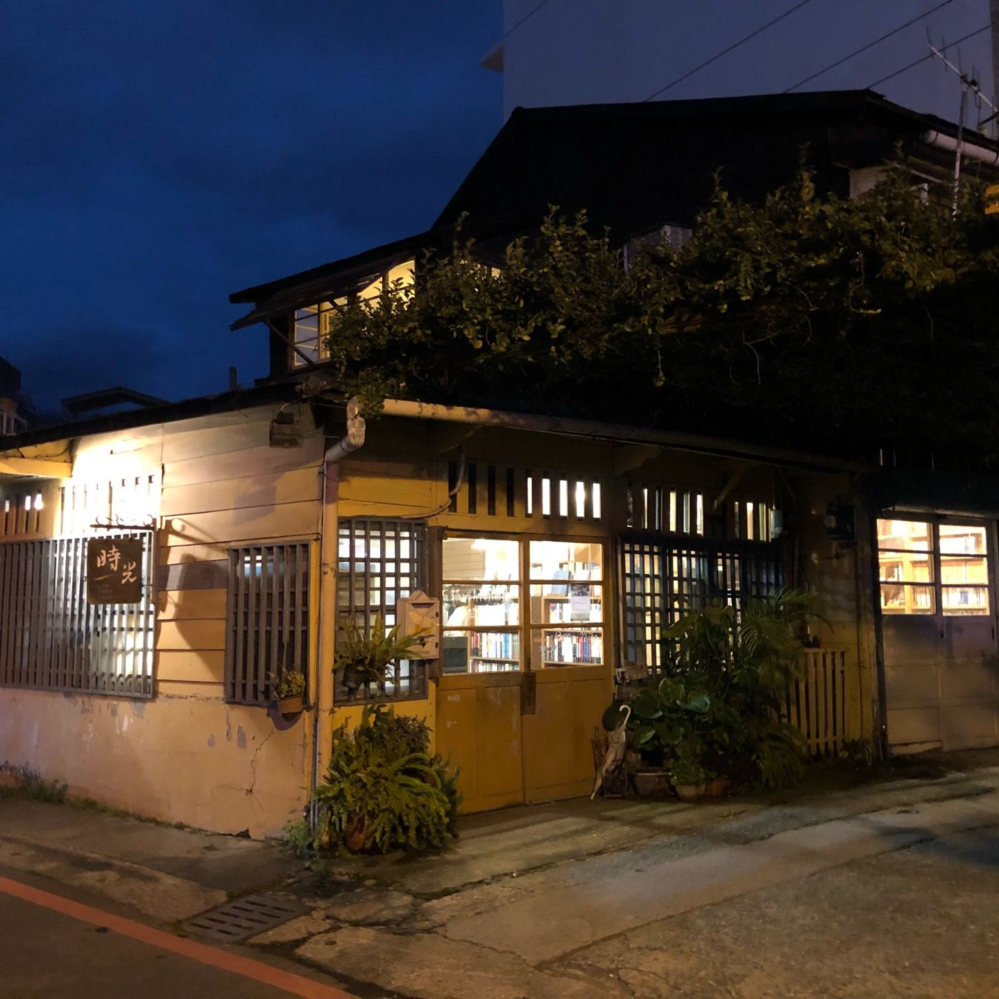 The 10 Best Boutique Hotels In Hualien City Boutiquehotel Me